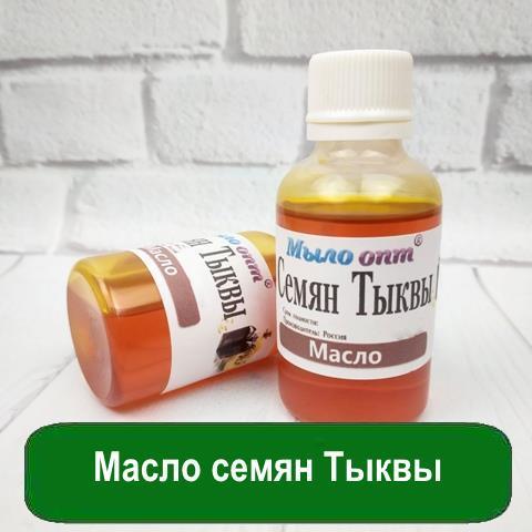 Масло семян Тыквы, 50 мл