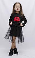 """Дитячий ошатний комплект """"Lips"""" зі спідницею і кофтою для дівчаток 4-10 років"""