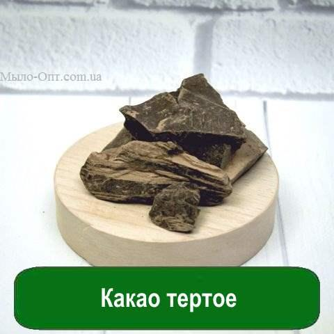 Какао тертое, 250 грамм