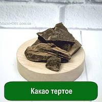 Какао тертое, 250 грамм, фото 1