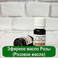 Эфирное масло Розы (Розовое масло), 5 мл, фото 1
