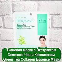 Тканевая маска с Экстрактом Зеленого Чая и Коллагеном DERMAL Green Tea Collagen Essence Mask, фото 1