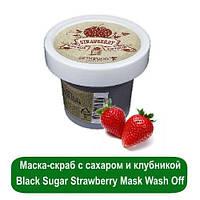 Маска-скраб с сахаром и клубникой Black Sugar Strawberry Mask Wash Off, 100 грамм