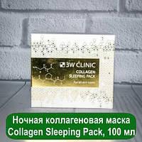 Ночная коллагеновая маска Collagen Sleeping Pack, 100 мл, фото 1