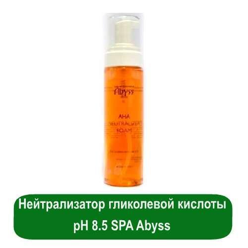 Нейтрализатор гликолевой кислоты pH 8.5 SPA Abyss, 200 мл
