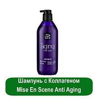 Шампунь с Коллагеном Mise En Scene Anti Aging, 500 мл