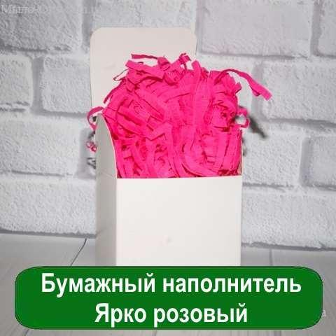 Бумажный наполнитель Ярко розовый