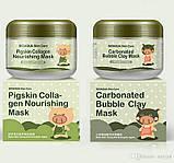 Питательная коллагеновая маска для лица Маска BioAqua Pigskin Collagen Nourishing Mask 100 g, фото 2