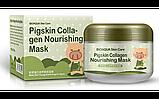 Питательная коллагеновая маска для лица Маска BioAqua Pigskin Collagen Nourishing Mask 100 g, фото 3