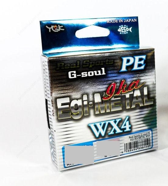 Шнур YGK G-Soul EGI Metal 120m #0.8 0.148mm 14lb