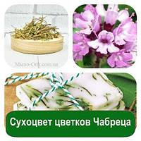 Сухоцвет цветков Чабреца, 10 грамм