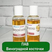 ПАВ Виноградной косточки, 50 грамм