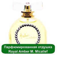 Парфюмированная отдушка Royal Amber M. Micallef, 5 мл