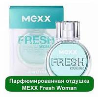 Парфюмированная отдушка MEXX Fresh Woman, 5 мл