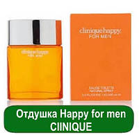 Отдушка Happy for men, CІINIQUE, 25 мл