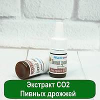 Экстракт СО2 Пивных дрожжей, 5 грамм, фото 1