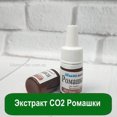 Экстракт СО2 Ромашки, 5 грамм