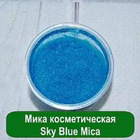 Мика косметическая Sky Blue Mica, 3 грамма, фото 1