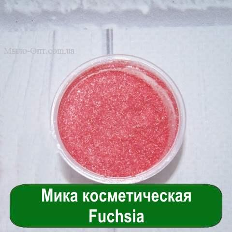 Мика косметическая Fuchsia, 3 грамма