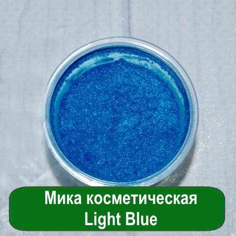 Мика косметическая Light Blue, 3 грамма