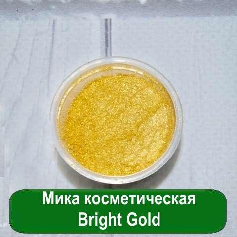 Мика косметическая Bright Gold, 3 грамма