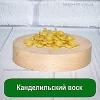 Канделильский воск, 10 грамм