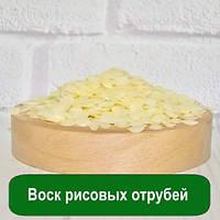 Воск рисовых отрубей, 30 грамм