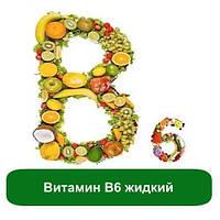 Витамин B6 жидкий, 10 мл