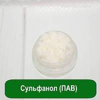 Сульфанол (ПАВ), 100 грамм