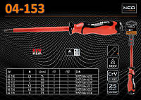 Отвертка шлицевая 1000В 5,5x125мм., NEO 04-153