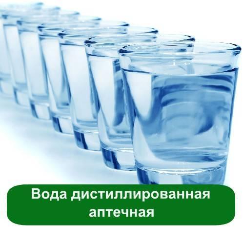 Вода дистиллированная аптечная, 100 мл