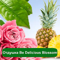 Отдушка Be Delicious Blossom, 10 мл