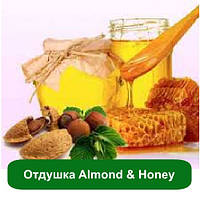 Отдушка Almond & Honey, 10 мл