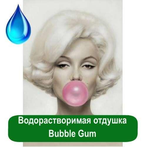 Водорастворимая отдушка Bubble Gum, 10 мл