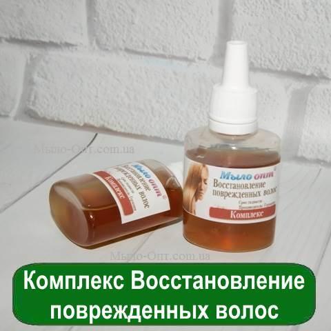 Комплекс Восстановление поврежденных волос, 25 мл