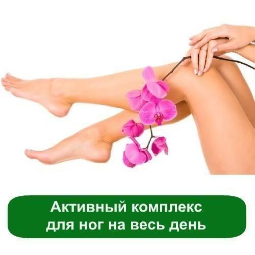 Активный комплекс для ног на весь день, 50 мл, фото 1