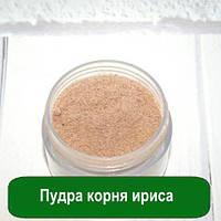 Пудра корня ириса, 25 грамм, фото 1