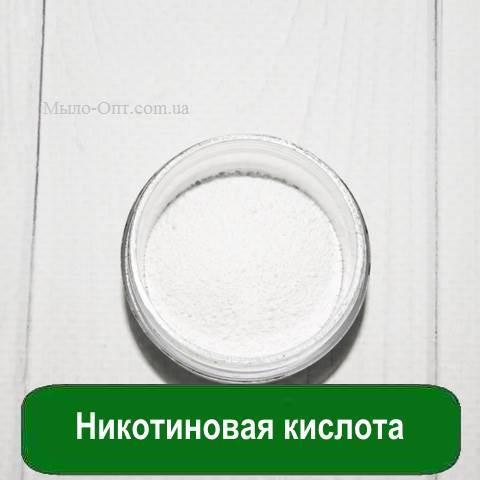 Никотиновая кислота, 10 грамм