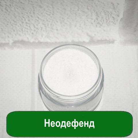 Неодефенд, 10 грамм