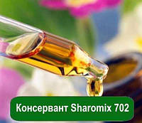 Консервант Sharomix 702, 10 гр