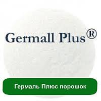 Гермаль Плюс порошок, 10 грамм, фото 1