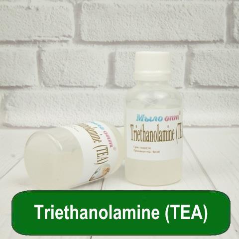 Triethanolamine (TEA), 50 грамм