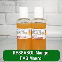 RESSASOL Mango, ПАВ Манго 25 мл, фото 1