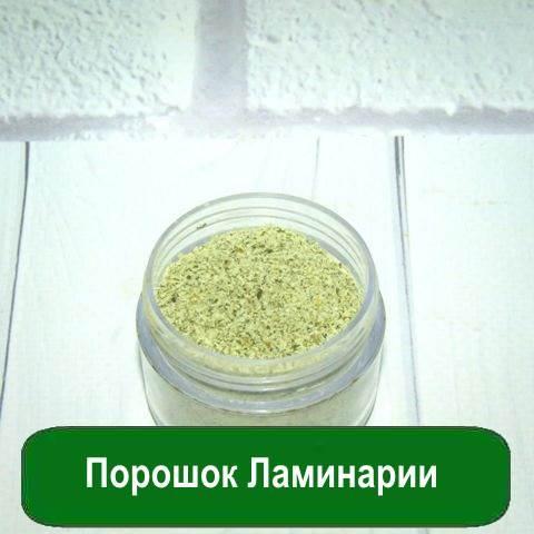 Порошок Ламинарии, 25 грамм