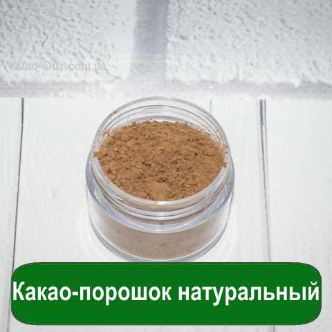 Какао-порошок натуральный, 50 грамм, фото 1