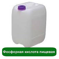 Фосфорная кислота пищевая, 35 литров