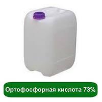 Ортофосфорная кислота 73%, 1000 литров