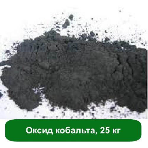 Оксид кобальта, 25 кг