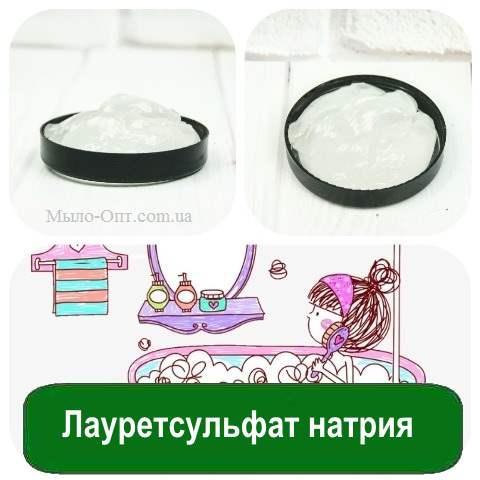 Натрия лаурет сульфат, 170 кг