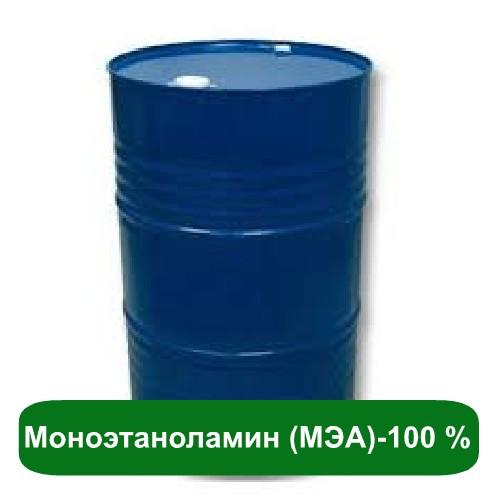 Моноэтаноламин (МЭА) - 100%, Германия, 200 кг